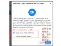 facebook business manager教学
