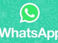 全球whatsapp号码