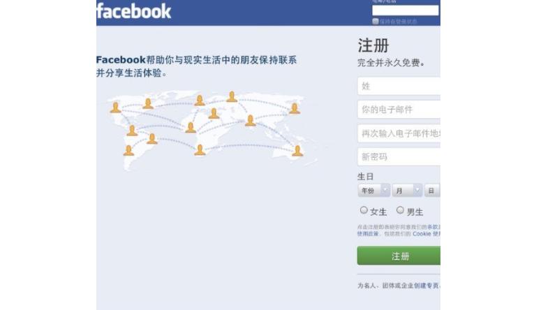 facebook账号不限IP